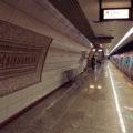 Stanice Şişhane na lince metra M2.